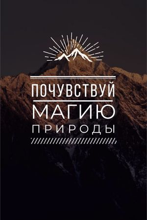 Nature inspiration with scenic Mountain peak Tumblr – шаблон для дизайна