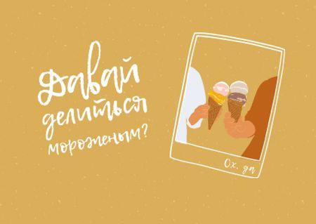 People holding Delicious Ice Cream Card – шаблон для дизайна