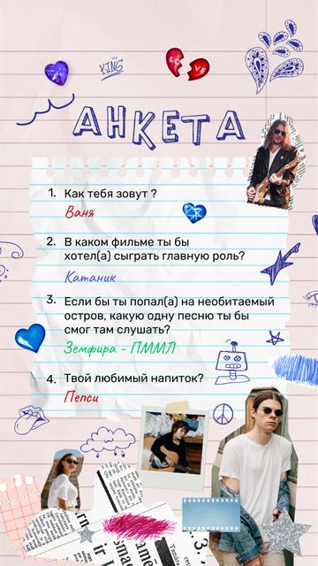 Plantilla de diseño de Cute Questionnaire with Funny Stickers Instagram Video Story