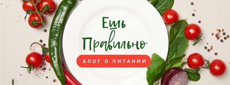 Nutrition Blog Promotion Healthy Vegetables Frame Facebook cover – шаблон для дизайна