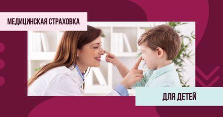 Pediatrician examining child Facebook AD – шаблон для дизайна