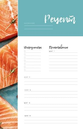 Raw Salmon pieces with spices Recipe Card – шаблон для дизайна