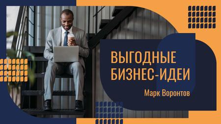 Business Courses Ad Man Working on Laptop Youtube Thumbnail – шаблон для дизайна