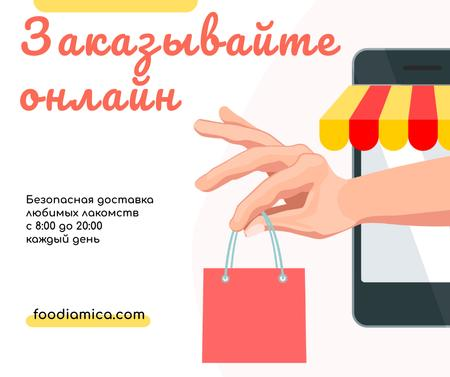 Delivery Services with Man holding shopping bag Facebook – шаблон для дизайна