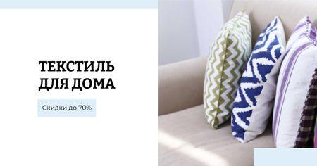 Home Textiles Ad Pillows on Sofa Facebook AD – шаблон для дизайна