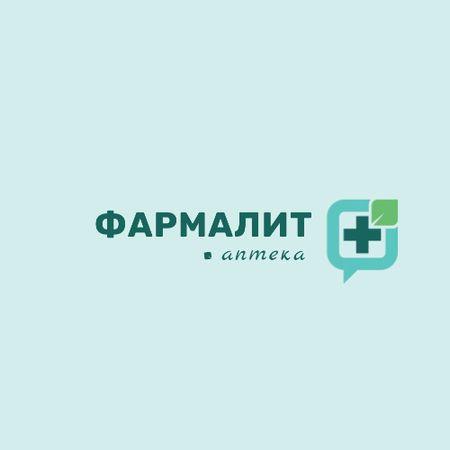 Drugstore Ad Medical Cross Icon Animated Logo – шаблон для дизайна