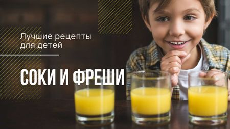 Boy by juice in glasses Title – шаблон для дизайна
