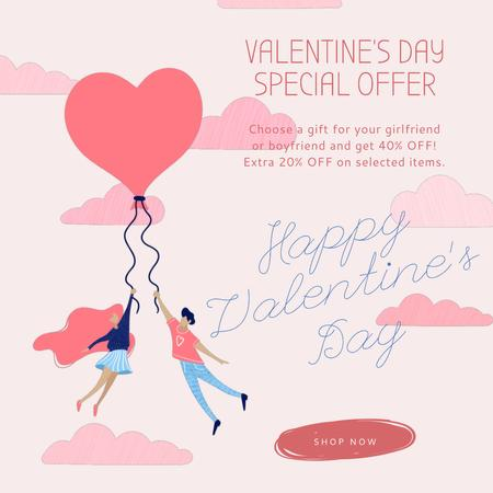 Plantilla de diseño de Couple flying on heart balloon on Valentine's Day Animated Post