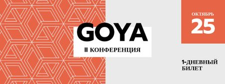 Technology Conference on orange rhombuses Ticket – шаблон для дизайна