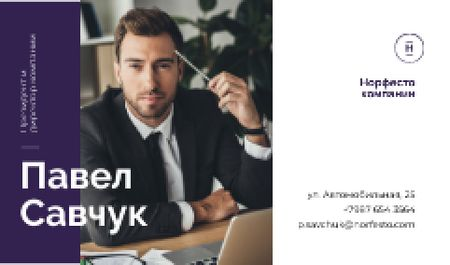 Man Working by Laptop Business card – шаблон для дизайна