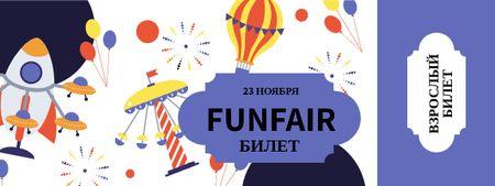Fun Fair with Funny Carousels Ticket – шаблон для дизайна