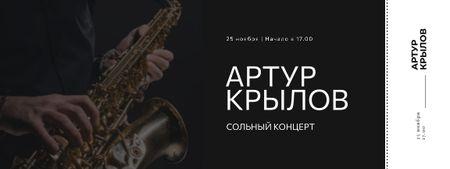 Jazz Festival Musician Playing Saxophone Ticket – шаблон для дизайна