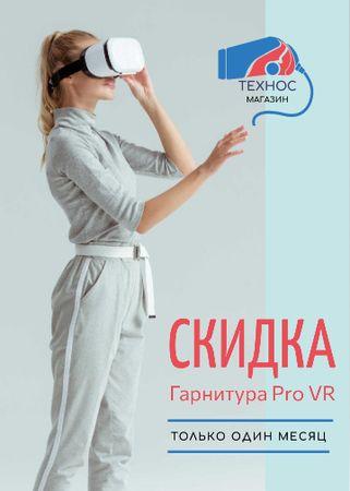 Gadgets Sale Woman Using VR Glasses Flayer – шаблон для дизайна