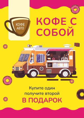 Bus with Coffee to-go offer Flayer – шаблон для дизайна