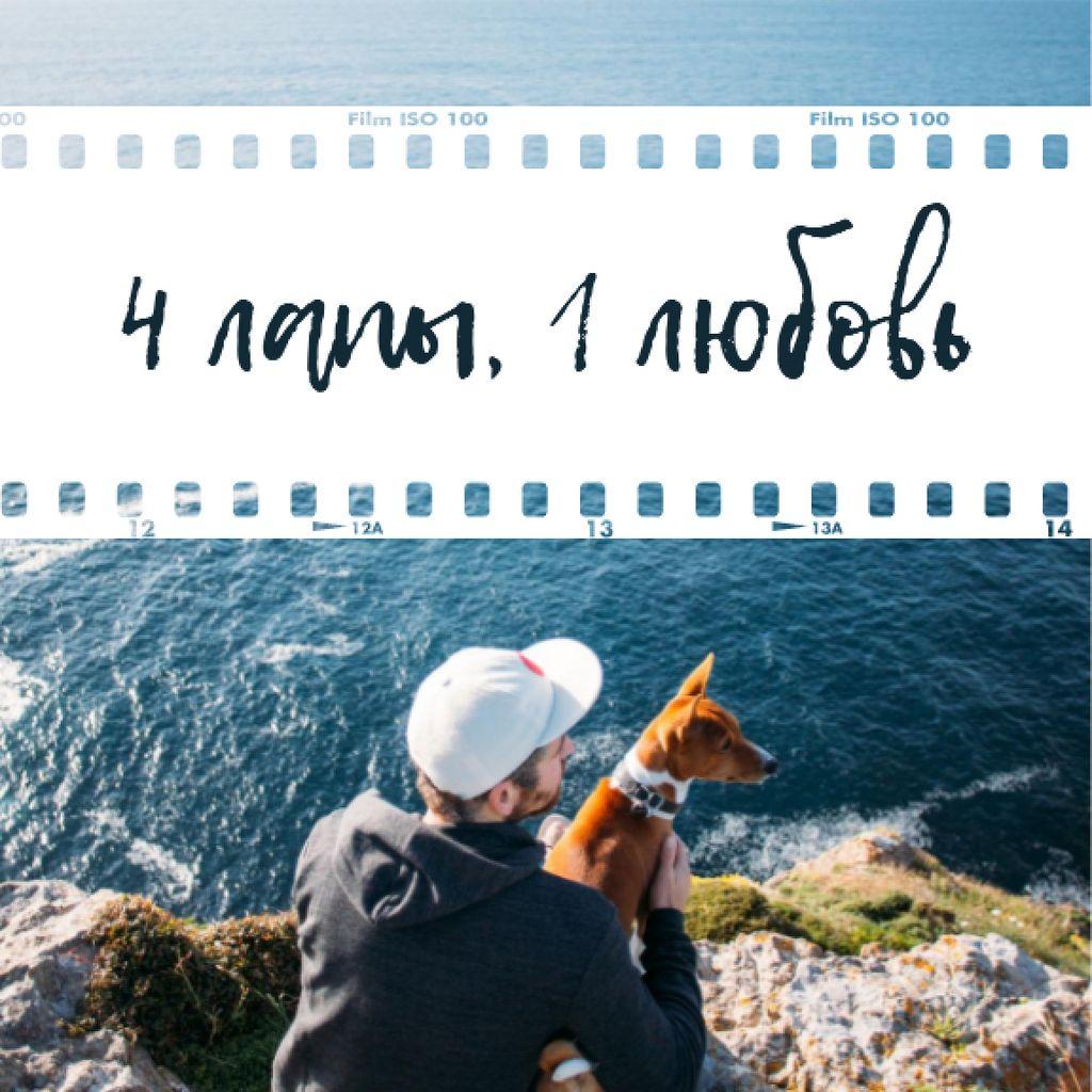 Man with Dog on Majestic Cliff Photo Book – шаблон для дизайна