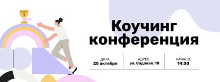 Lifestyle Coaching Event with Woman reaching Cup Ticket – шаблон для дизайна