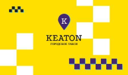 City Taxi Symbol in Yellow Business card – шаблон для дизайна