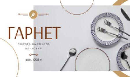 Tableware Ad Plates and Cutlery Business card – шаблон для дизайна