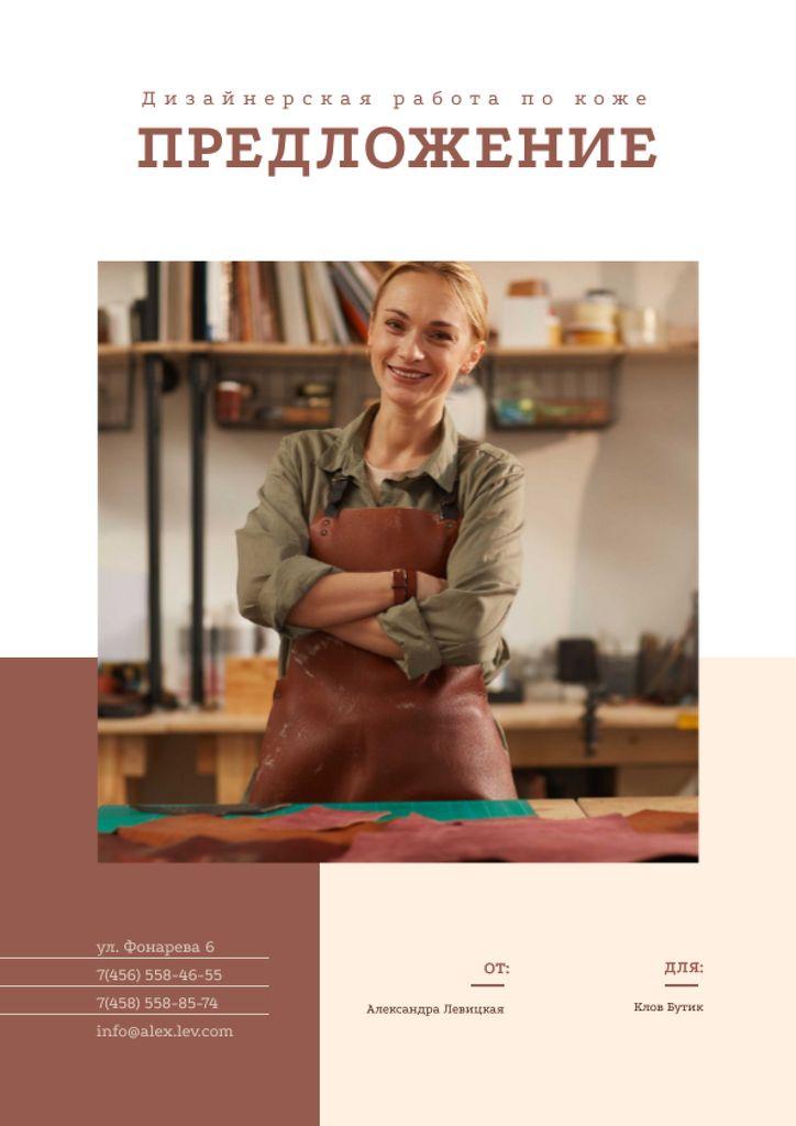 Leatherwork Designer services Proposal – шаблон для дизайна