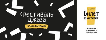 Jazz Festival Announcement with Chaotic Figures Ticket – шаблон для дизайна