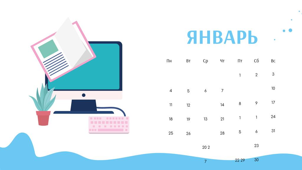 Education Equipment and successful Students Calendar – шаблон для дизайна