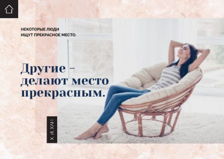 Woman relaxing in Soft Armchair Postcard – шаблон для дизайна
