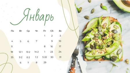 Healthy Breakfast Meal Calendar – шаблон для дизайна