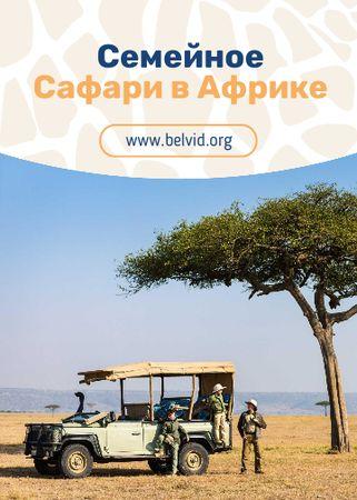 Africa Safari Trip Ad Family in Car Flayer – шаблон для дизайна