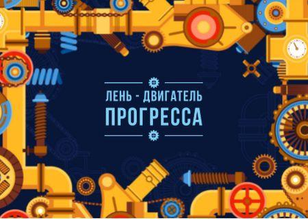 Pipes and cogwheels frame Postcard – шаблон для дизайна