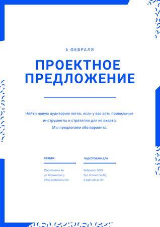 Website project for Business offer Proposal – шаблон для дизайна