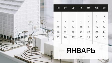 Architectural Studio office with Building model Calendar – шаблон для дизайна