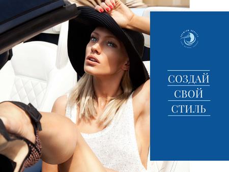 Attractive Woman in Stylish Hat Presentation – шаблон для дизайна