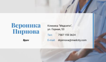 Confident Doctor with Stethoscope Business card – шаблон для дизайна
