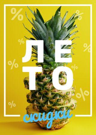 Summer Sale Tropical Pineapple in Yellow Flayer – шаблон для дизайна