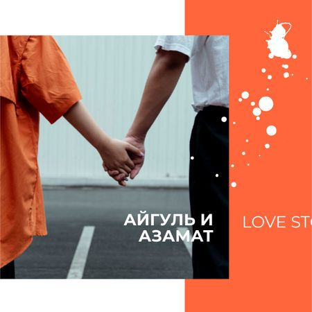 Young Couple love story in city Photo Book – шаблон для дизайна