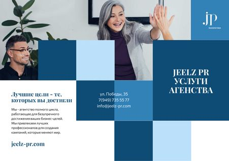 Business Agency successful Team Brochure – шаблон для дизайна