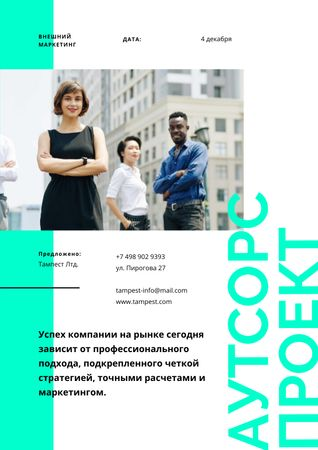 Outsource Marketing Services offer Proposal – шаблон для дизайна