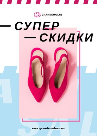 Female Fashionable Shoes in Pink Flayer – шаблон для дизайна
