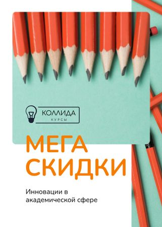 Education Courses Offer Pencils in Row Flayer – шаблон для дизайна