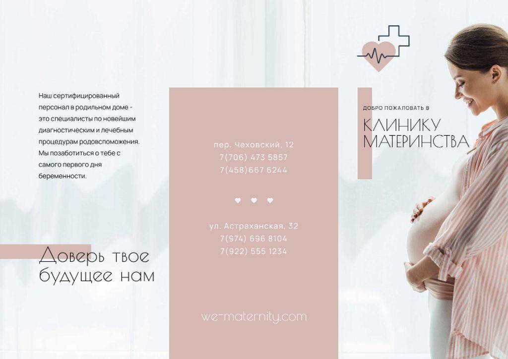 Maternity Hospital Ad with Happy Pregnant Woman Brochure – шаблон для дизайна
