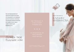 Maternity Hospital Ad with Happy Pregnant Woman