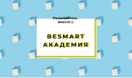 Simple geometric pattern Business card – шаблон для дизайна
