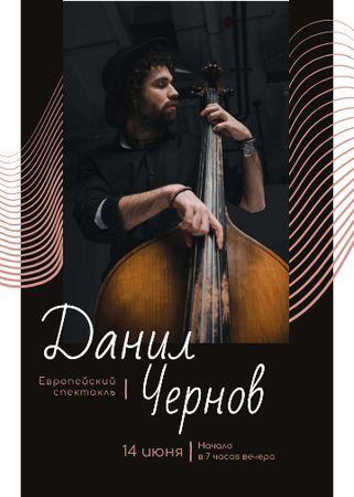 Concert Invitation Musician Playing Double Bass Flayer – шаблон для дизайна