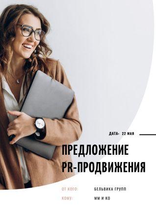 PR agency services information Proposal – шаблон для дизайна