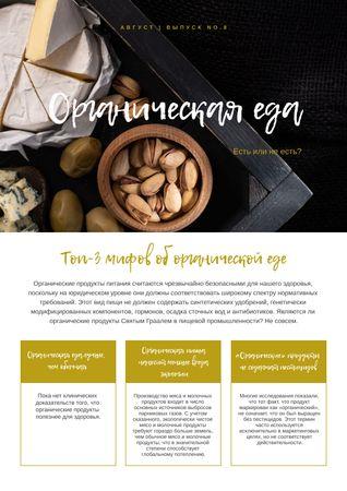 Top Organic Food Myths Newsletter – шаблон для дизайна