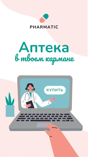 Pharmacy App overview with friendly Doctor Mobile Presentation – шаблон для дизайна