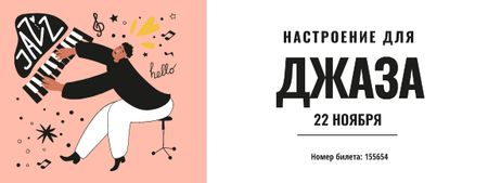 Jazz Event with Musician playing Piano Ticket – шаблон для дизайна