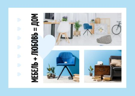 Cozy Apartment Interior Postcard – шаблон для дизайна