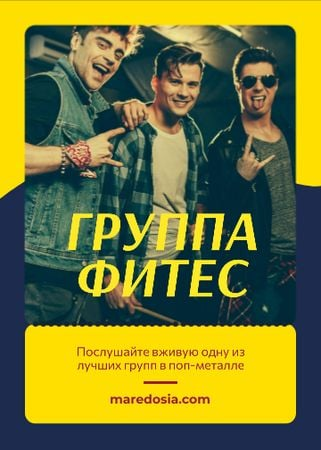 Concert Announcement Rock Band on Stage Flayer – шаблон для дизайна