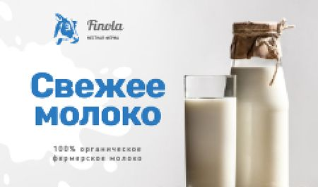Milk Farm Ad with Glass of Organic Milk Business card – шаблон для дизайна